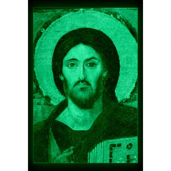 Iisus cu biblia 20x30